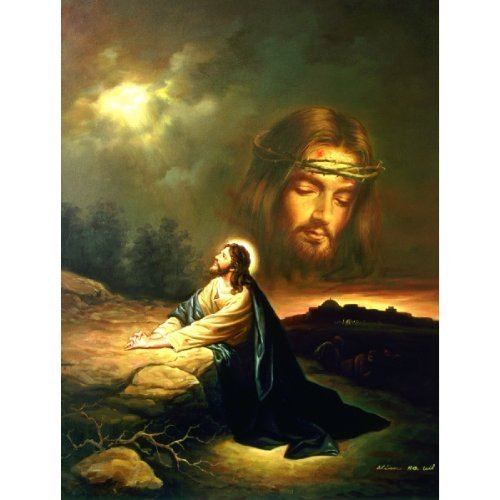 Praying at Gethsemane 500 pc Jigsaw Puzzle